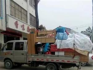 麻城专业搬家一条龙