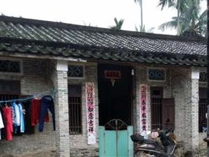 求购农村闲置老房子,适合老人居住的,联系17789776690