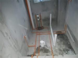 專業水電安裝工程