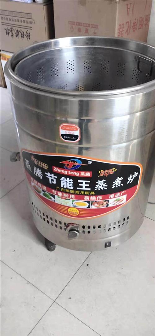 现有9成新50型燃气煮面桶低价出售,还有油烟净化器,蒸包炉,10层蒸笼,全部低价出售