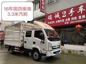 咸宁专业2手货车