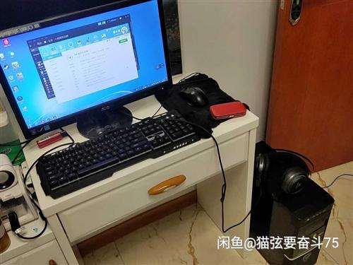 阿巴放不下电脑,全部打包, 呃,装了两个机械硬盘,一个是1t的,一个是500g的,还有一个固态12...