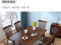 十成新純實木餐桌(一桌四椅)蝴蝶椅 價格私聊