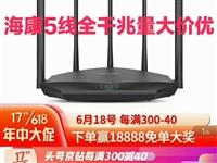 移動   電信   聯通   只要月銷69元  免費送千兆路由器   免費送300M寬帶 4...
