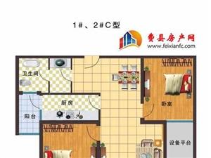 龙门豪庭2室 1厅 1卫115万元