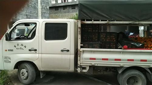 福田祥菱m汽油后双轮2020.5.18上的户出售价格美丽