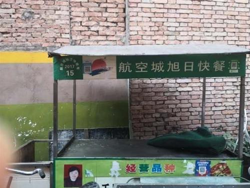 大良村早餐车出售