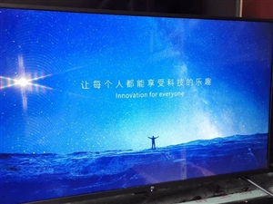 液晶电视,平板电视