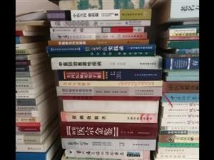 老旧中医书,同城出售