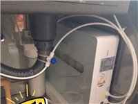 限量抢购**康佳净水器,低价出售,**正品,五级过滤,去除异味、泥沙、铁锈、细菌等杂质! 型号:康...
