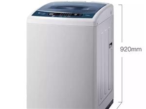 小天鹅9成新全自动洗衣机700元出售,就用两三次