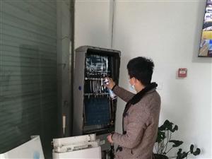 家电水电销售安装清洗维修改造