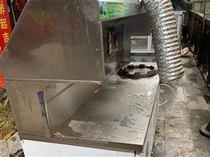 限制9成新烧烤车底价出售,一口价1200元.要的联系15339562771