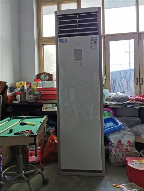 美的72立式空调一台,九成新,价格面议。