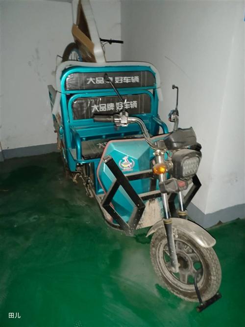 三轮车一辆,几乎**,没怎么骑过,**的电瓶,价格可商量
