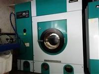 四氯乙烯全封閉式干洗機、水洗機、烘干機、打包機、熨燙臺全套,九成新。適合賓館酒店洗衣房、干洗店使用。
