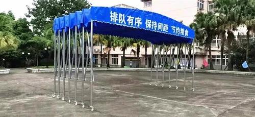 推拉帐篷5米宽6米长,加厚钢管