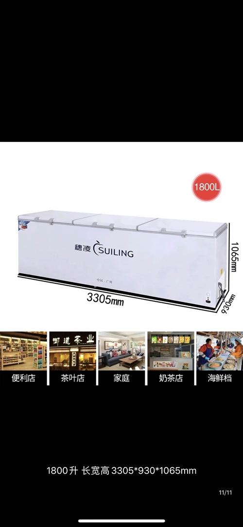 惠凌冰柜商用转让# 机子机身长度3.3米 **容量尺寸的 需要的私聊