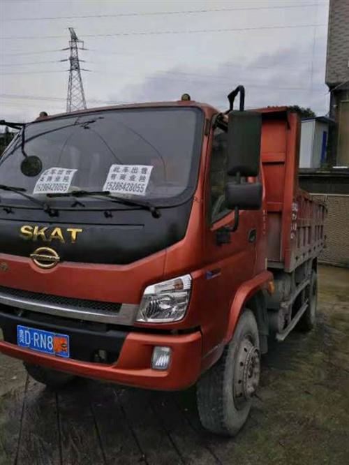 此车出售,有商业险,证件齐全,有意者请联系15286428055