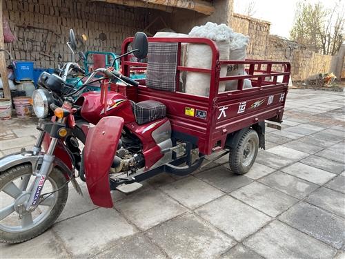 九成新—大运150—三轮摩托车,有需要的老板可致电详谈18193722227(微信同号)