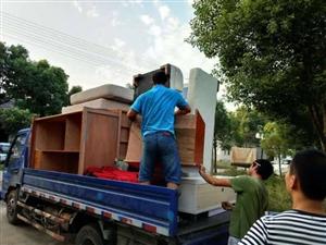 修水县专业搬家货运,装卸货公司