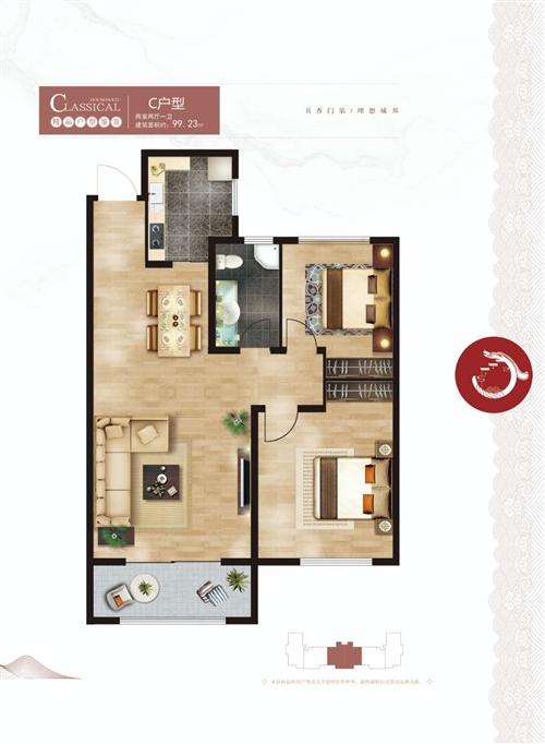 出售两套易水名苑准现房,总高14层中间楼层。价格面议。