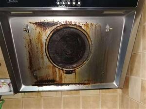 家电上门清洗