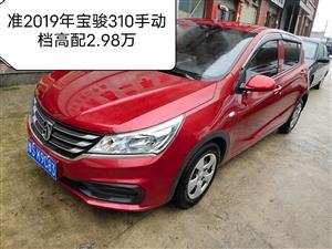 《2.98萬準2019年寶駿310出售》