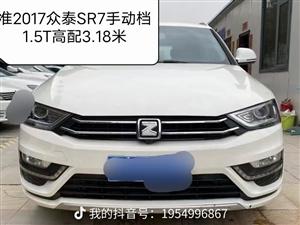 《3.18萬準2017年眾泰SR7大越野出售》