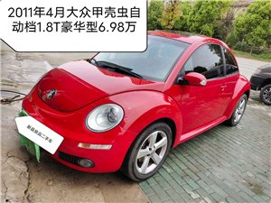 《6.98萬2011大眾甲殼蟲雙門跑車出售》