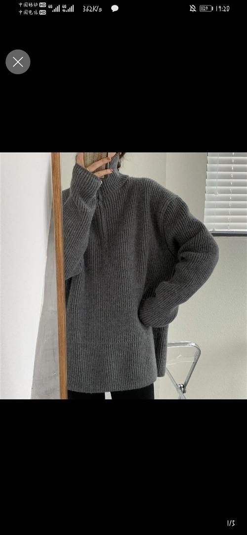 拉链毛衣,XL码,灰色,料子很舒服,很时尚,单穿叠穿都好看,就是码数拍大了,有喜欢的美女们联系我哦,...