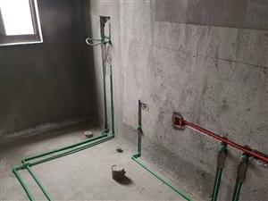 (低价)高质量水电安装、家电水电维修
