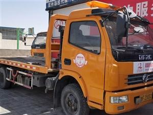 15293721999拖車救援