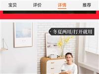出售竹床,八成新,原价250元,现低价出售仅需100元。