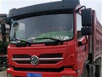 貨車出售 聯系電話13885463954 價格可議