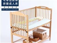 豆巴米櫸木嬰兒床,基本**,官方旗艦店購買,有交易記錄,睡了半個月左右,一直閑置,有床墊,贈送配套墊...