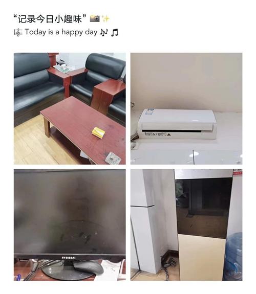 空调,打印机,电脑,沙发茶几,办公桌,饮水机