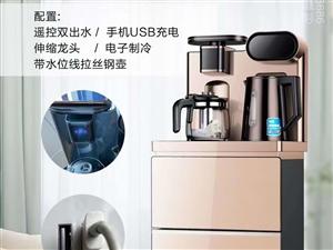 茶吧机批发零售