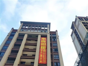 整��招租,安溪二�h路永隆���H酒店正�γ�,�R街店面及3-10��