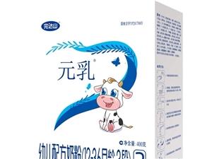 完�_山元乳3段盒�b,囤�多了,����不喝奶粉了,超市�F提,便宜�理16盒,微信