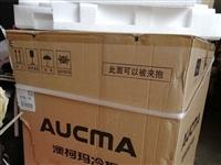出售   小冰柜一個   一次沒用過   因長年在外工作   用不到    有要的聯系1346075...