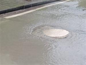 珠�洞至�大路段下水道堵塞