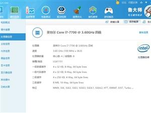 自用电脑配件网址:i7 7700cup+b250主板+威刚ddr4 2400mhz内存条8gx2+九...