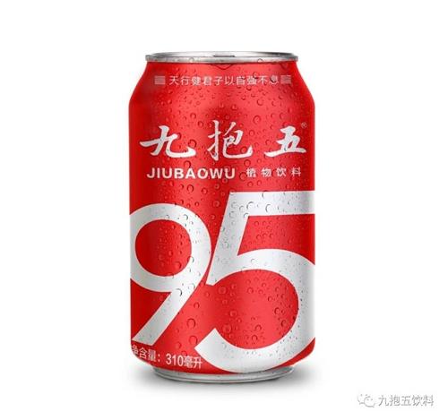 过事剩下的九抱五有需要的低价处理,一件24瓶84元一件,电话13424424596同微信