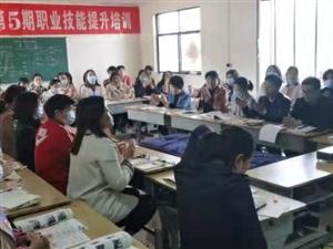 长葛市电脑专业职业培训学校