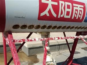 专业清洗维修太阳能,疏通下水,马桶