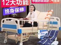 9成新护理床送防褥疮气垫一口价700
