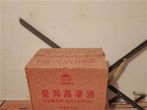 库存台湾高粱酒