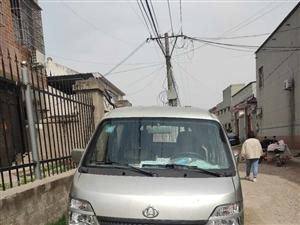 長安星卡雙排貨車