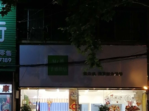 Mr姚手感烘培女店�T�邮执蛉�